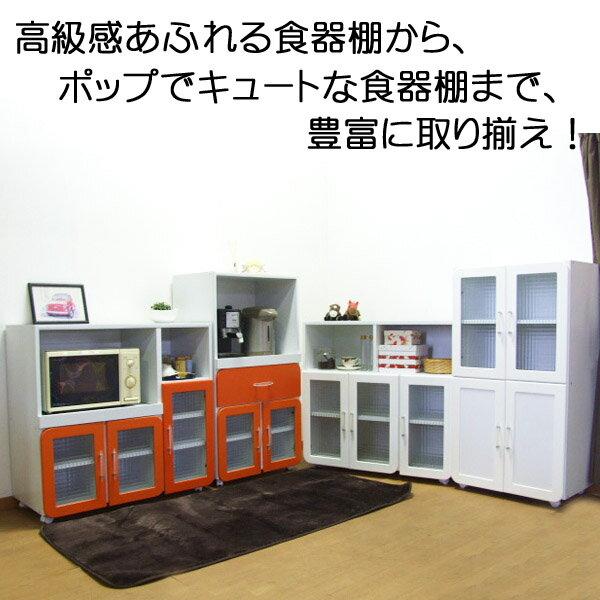 食器棚<br />