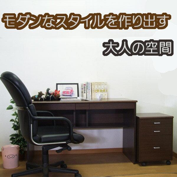 天然木デスク <br />